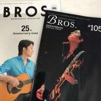 【4】あなたが平成で一番読んでいた雑誌といえば?の記事に添付されている画像