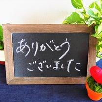 お花見気分を満喫のおもてなしレッスンへの記事に添付されている画像