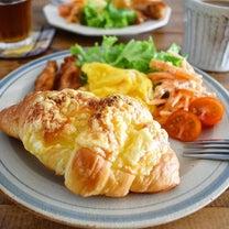【朝ごはん】オススメ、チーズクロワッサンの記事に添付されている画像
