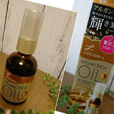 【ヘアケア】コスパ最高の愛用オイルとスタイリング剤♡の記事に添付されている画像
