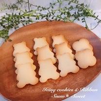 [新レッスン募集]アイシングクッキー生地レッスン♡の記事に添付されている画像