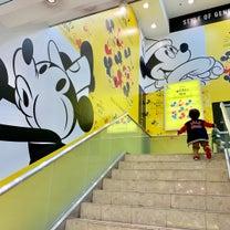 羽田空港でディズニー☆の記事に添付されている画像