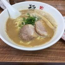 ラーメン探訪37 金沢テレビで何度も紹介されている超人気ラーメン店の記事に添付されている画像