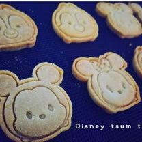 GW親子企画♥️ツムツムクッキー型付☆親子で米粉クッキー作りしませんか❓の記事に添付されている画像