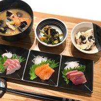 ダイエット2ヶ月−11㎏と体質改善ご飯の記事に添付されている画像
