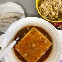 3月22日(金)のおかんの食事内容です。の記事に添付されている画像
