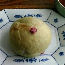 ディーン&デルーカ 『桜餡とホイップクリームのクリームパン』の記事に添付されている画像
