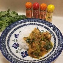 スパイスだけで作った美容にもいい本格的なカレー♡珍しくお料理ブログの記事に添付されている画像