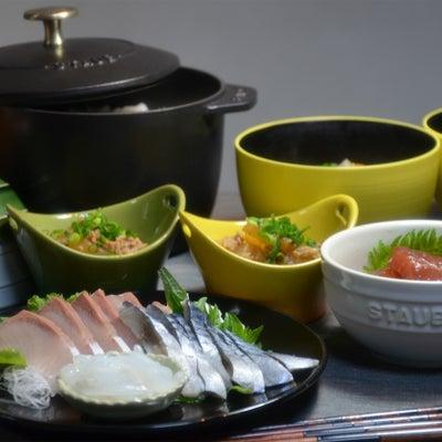 ストウブで「けんちん汁」お刺身定食の晩ごはんの記事に添付されている画像