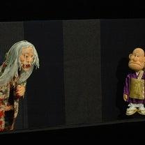 足立区立西新井児童館主催「三枚のおふだ」公演~♪の記事に添付されている画像