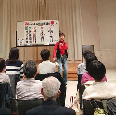 今日の大阪✨の記事に添付されている画像