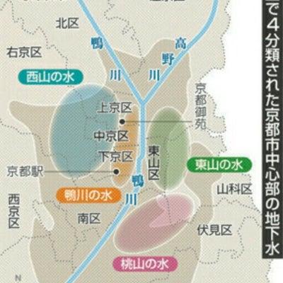 今日の京都3月22日(金)の記事に添付されている画像