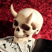 狂気の笑みの悪魔・デーモンの頭蓋骨の記事に添付されている画像