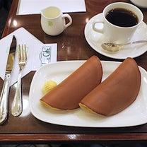 伊勢佐木町の文明堂茶館ル・カフェでパステル2枚とコーヒーのセットウマウマウー殿堂の記事に添付されている画像