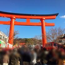 2019.1.4☆京都☆伏見稲荷大社☆の記事に添付されている画像