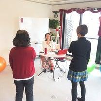 自分も大切な人も幸せに出来る「癒しの声トレ」メソッド体験セミナー@大阪レポの記事に添付されている画像