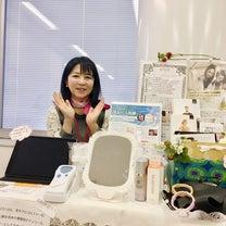 【毎日美活】癒しのほっこり宝島vol.8開催お礼♡の記事に添付されている画像