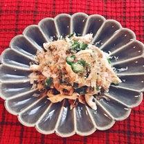 ささみと梅しそオクラの常備菜の記事に添付されている画像