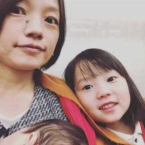 お子さんとどんな風に心の共有をしていますか?の記事に添付されている画像