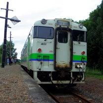 エンゲル係数上昇!?の夏休み旅〜札沼線復路の記事に添付されている画像