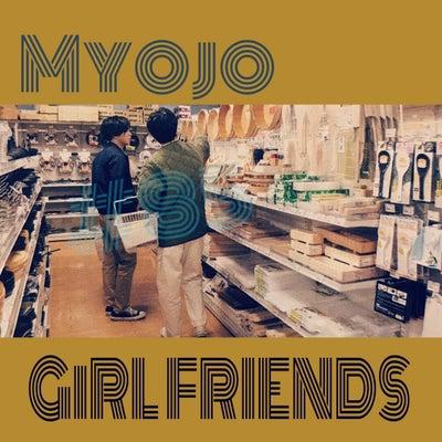 Myojo*GIRLFRIENDS*ガルフレ#85 @「キッチングッズ」の巻の記事に添付されている画像