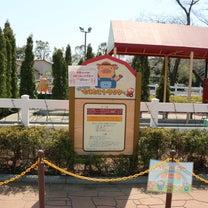 東武動物公園②の記事に添付されている画像