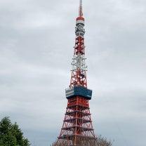 東京の記事に添付されている画像