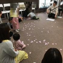 三味線!!リトミックciao六甲教室の記事に添付されている画像
