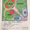 九州交歓の開会式駐車場
