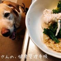 わんこだって、ほうれん草★今日の犬ごはん★疑問★シュウ酸ってどうなの?の記事に添付されている画像