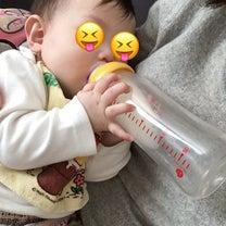 哺乳瓶飲めた!の記事に添付されている画像