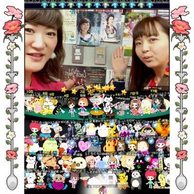 かわさきFM生放送&生配信お付き合いありがとうございました!の記事に添付されている画像