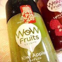 WoW Fruits♡の記事に添付されている画像