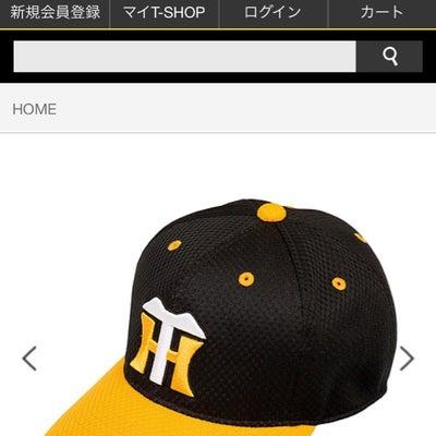 阪神タイガースファンのイギリス人旦那の記事に添付されている画像