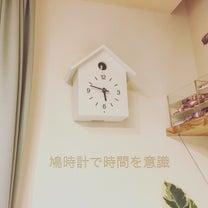 リビングの時計を変えて家族みんなが時間を意識するようになりました。の記事に添付されている画像