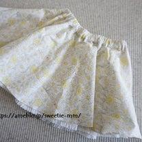 mocaさんデイジー柄で姉妹お揃いスカートの記事に添付されている画像