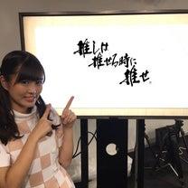 乃木坂ヲタの近況の記事に添付されている画像