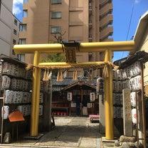 京都の御金神社への記事に添付されている画像