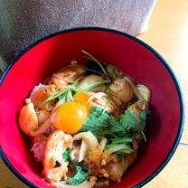 親子丼 ( 'o'  )ウッマの記事に添付されている画像