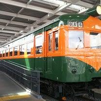初めての京都鉄道博物館の記事に添付されている画像