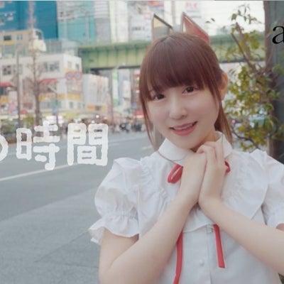 『ふわふわ時間』cover MV公開!の記事に添付されている画像