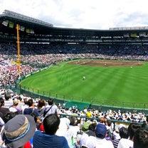春のセンバツ高校野球⚾️の記事に添付されている画像