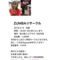 ☆サークル☆の記事に添付されている画像