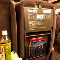 京都滞在6時間参拝計画の記事に添付されている画像
