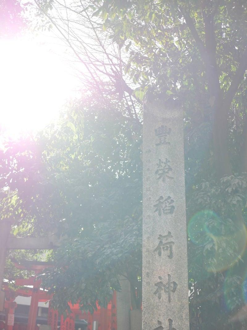 大都会の豊かに栄える金運パワースポット♡鳥居が素敵すぎる♡ | 碇 ...