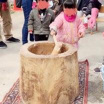 保育園行事♡お餅つき会の記事に添付されている画像