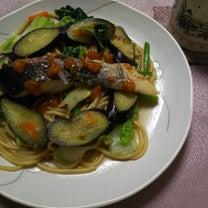 鱈とお野菜 しょうゆ糀 パスタ☆おうちごはん☆の記事に添付されている画像