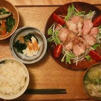 3月23日〜味覚は慣れ〜の記事に添付されている画像