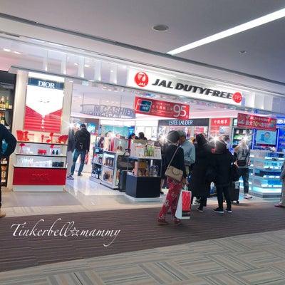 【2019年2-3月★ハワイ】成田空港のDFSでJALカードを利用してお得に日本の記事に添付されている画像