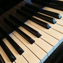 アップライトピアノでレッスンスタート!の記事に添付されている画像